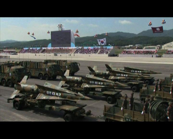 南韓閱兵展示自製新型長程導彈