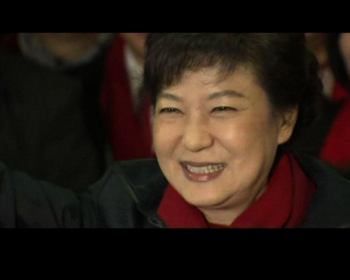 朴槿惠周一宣誓就任南韓總統