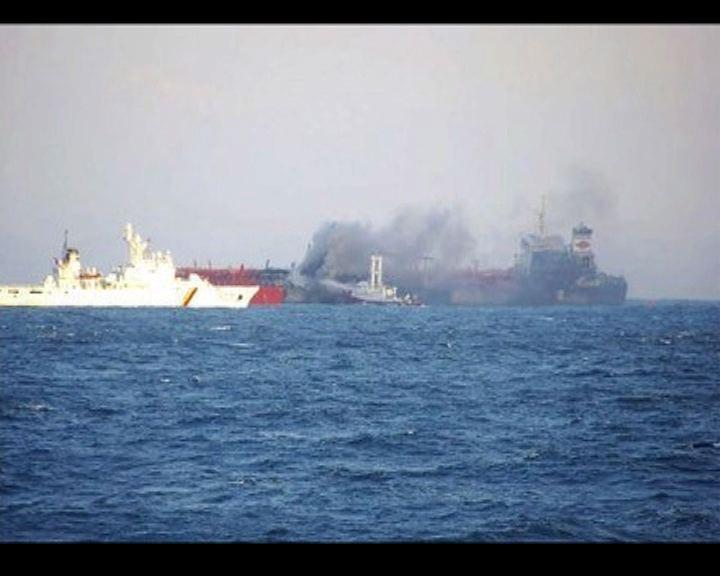 港貨船在南韓附近與貨櫃船相撞