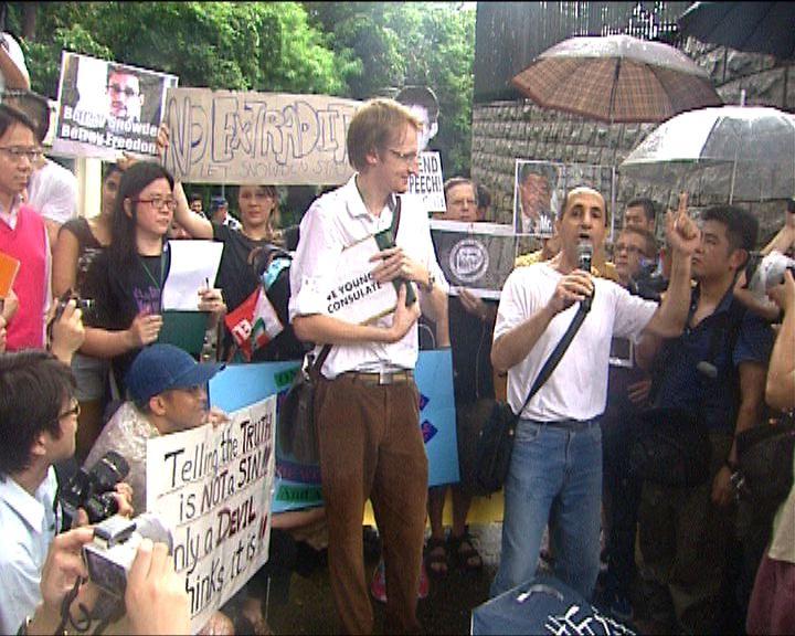團體遊行要求特區政府保護斯諾登
