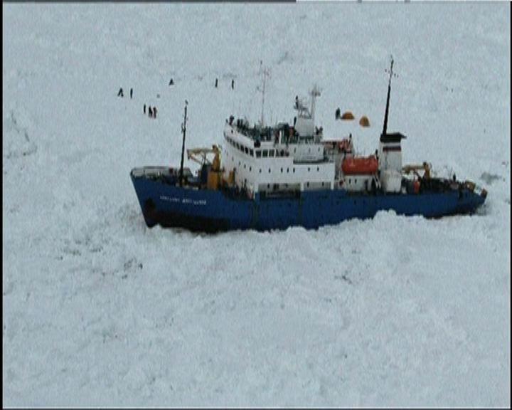 澳洲破冰船被逼暫緩救援計劃