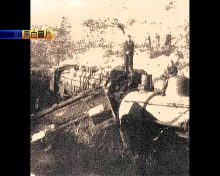 西班牙1944年火車意外釀逾五百死