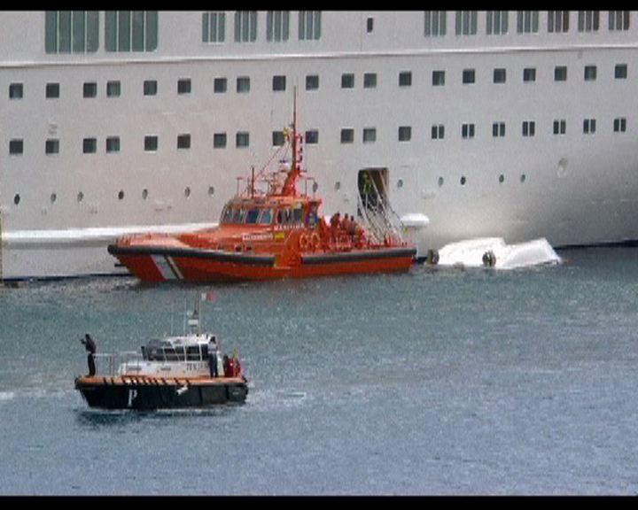 西班牙郵輪意外一救生艇墮海