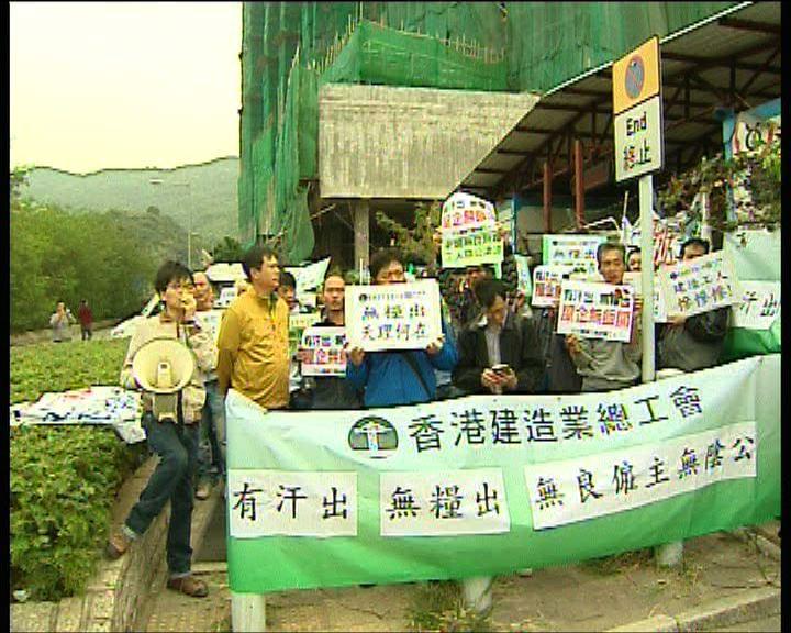 日出康城地盤罷工工人繼續集會