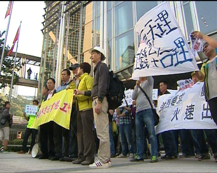 日出康城工人示威要求長實介入