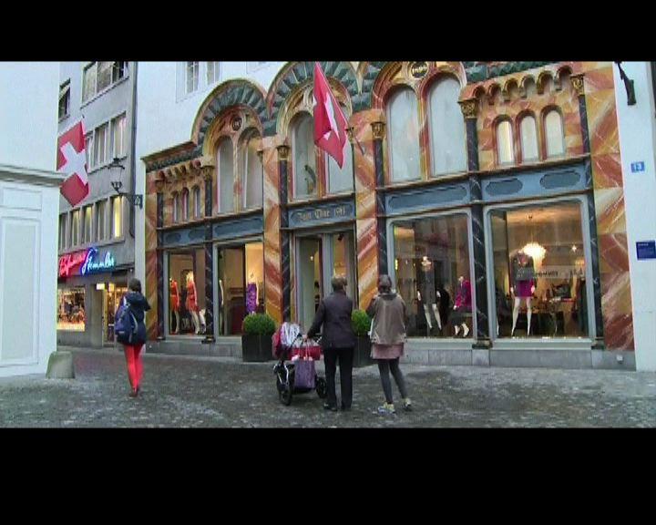 奧花雲費指責瑞士名店種族歧視