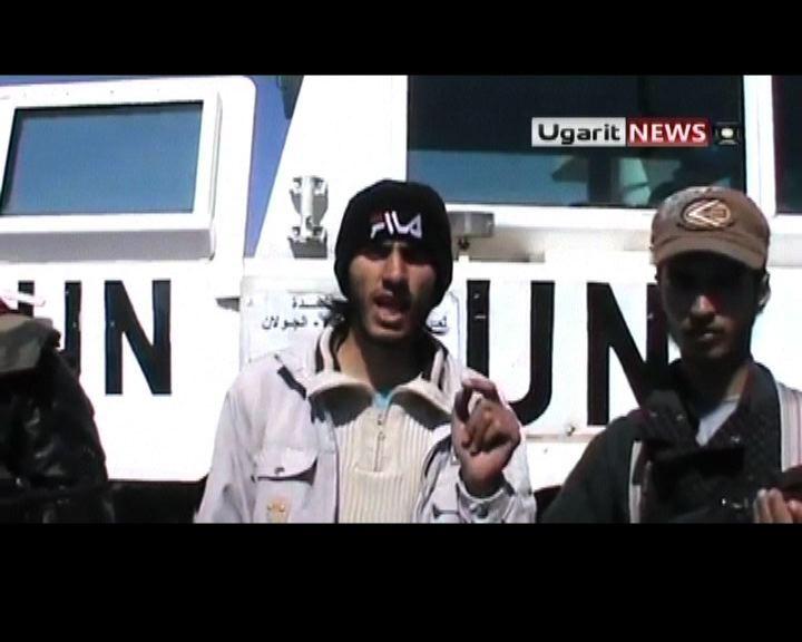 敘利亞武裝分子挾持21維和人員