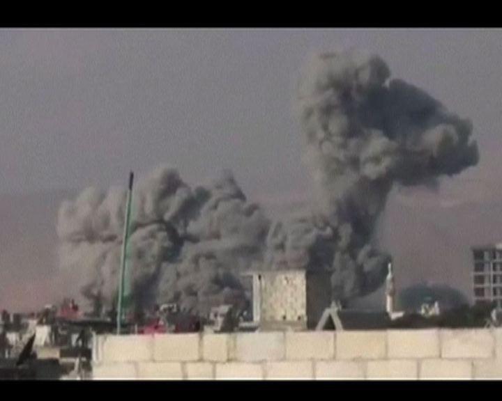 敘政府軍持續空襲反對派