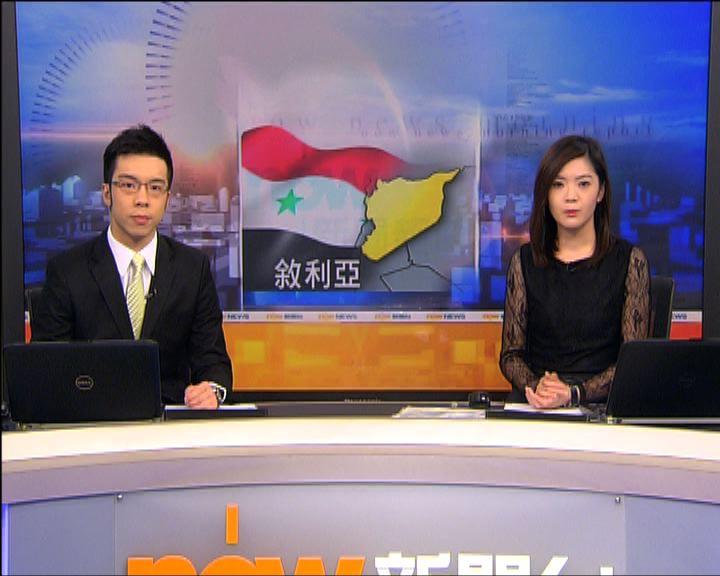 敘利亞之友籲反對派勿杯葛和談