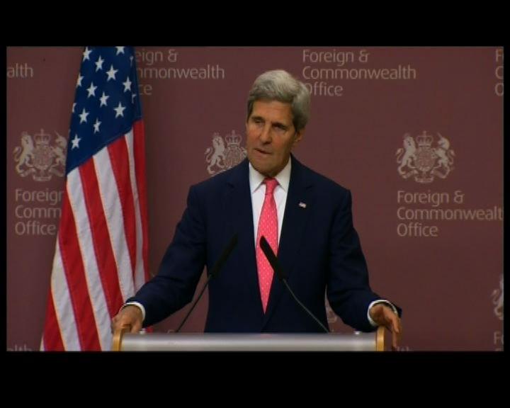 克里呼籲敘利亞交出化武