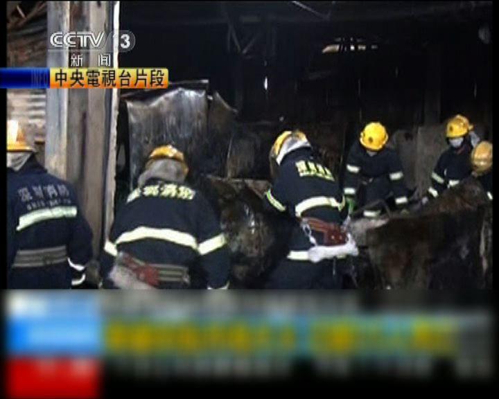 深圳批發市場大火釀十六死五傷