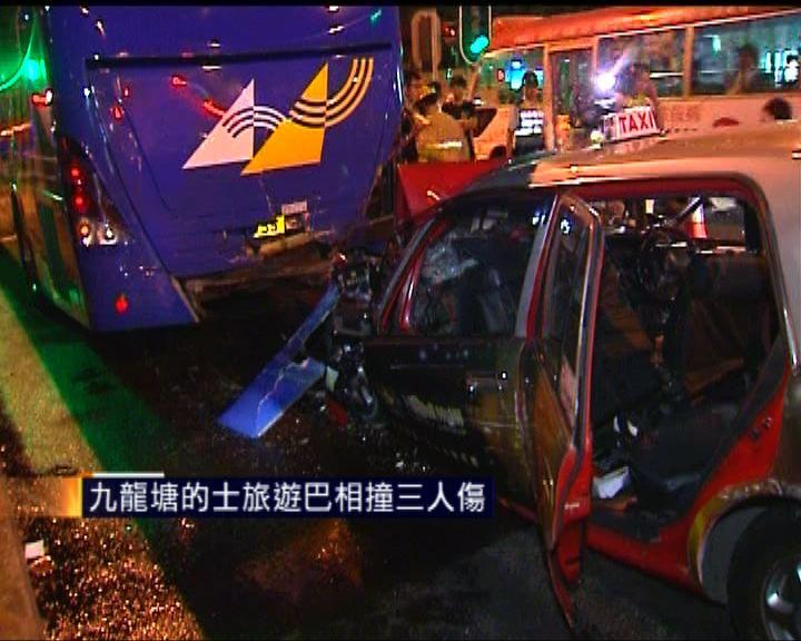 九龍塘的士與旅遊巴撞三人傷