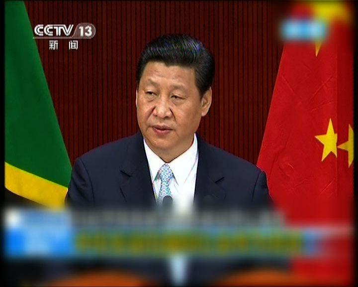 習近平發表中國對非洲政策演說
