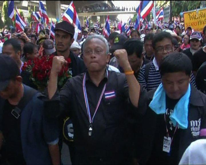 泰國示威者擬佔據全國政府部門
