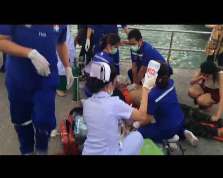 中駐泰使館證實沉船事件港客一死一傷