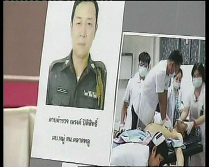 泰反政府衝突一警員殉職