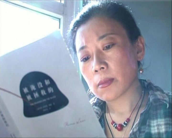 外媒將進西藏唯色再遭軟禁