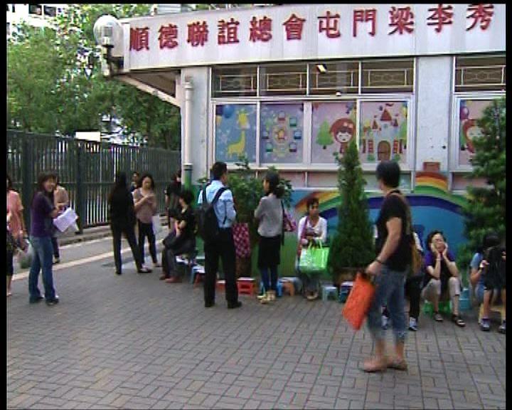 屯門幼園收表 有雙非家長被香港家長罵