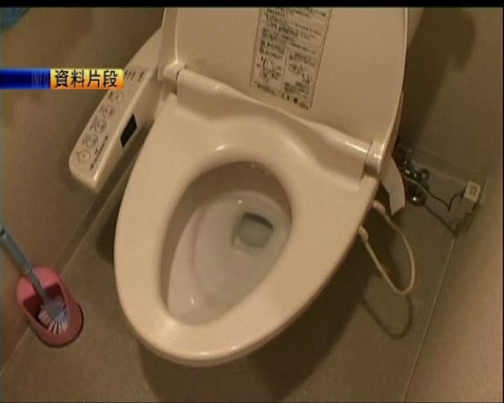 「世界廁所日」促關注衛生