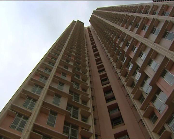 八百多個居屋貨尾下周四起接受申請
