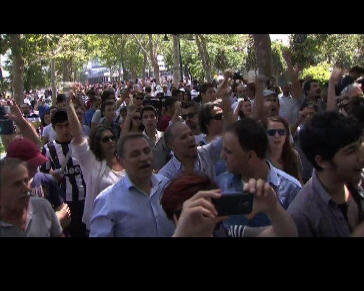 土國重開蓋齊公園再有民眾示威