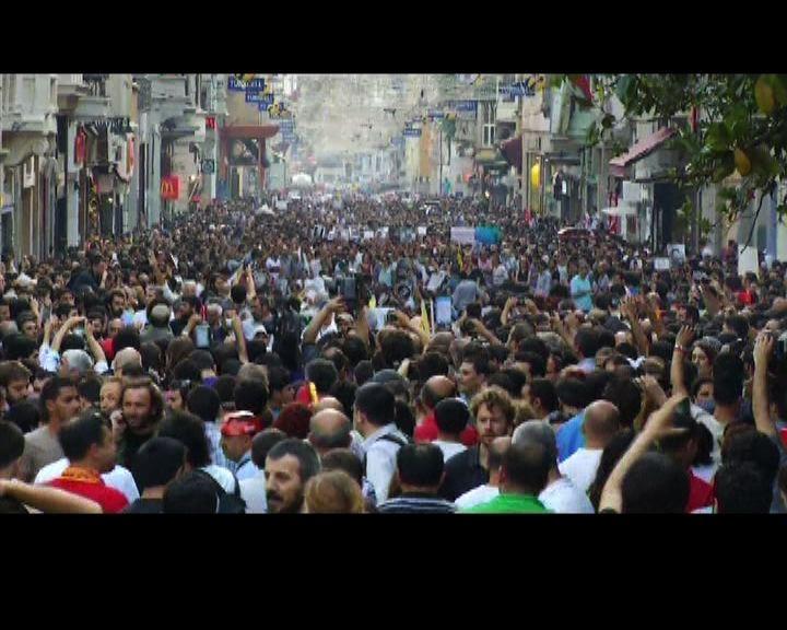 土耳其民眾抗議庫爾德人被殺