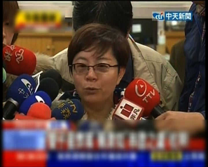 台北法院推翻賴素如交保裁決