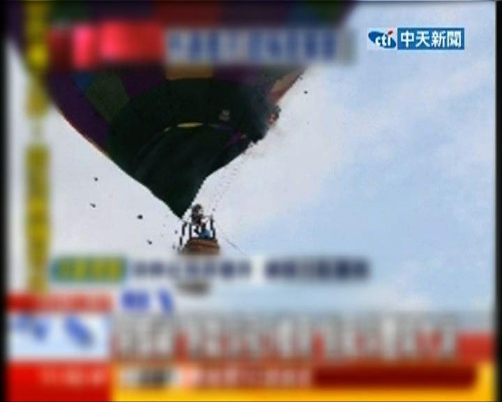 台灣南投熱氣球著火無人傷
