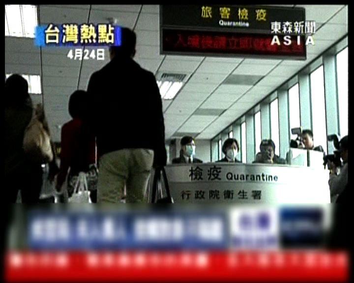 疾管局:同機乘客未被隔離