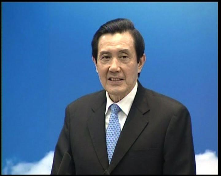 國民黨主席選舉馬英九篤定連任