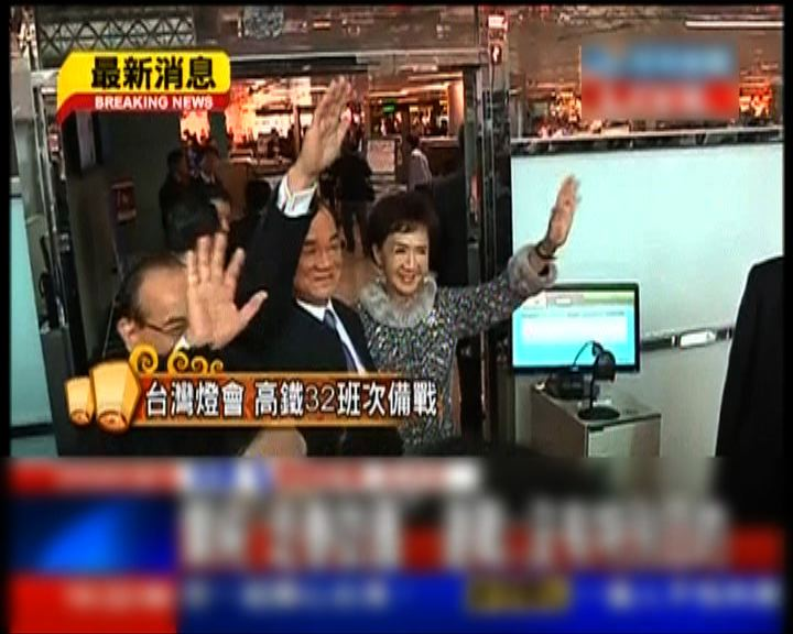連戰抵達北京將晤習近平