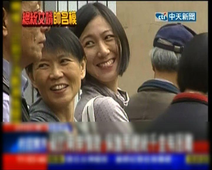 馬英九千金定居香港惹綠營擔憂