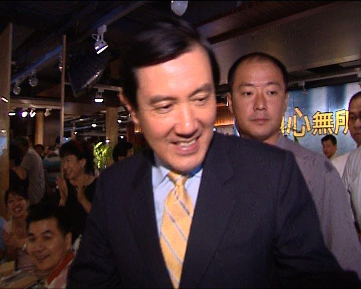 台灣七成民眾不滿馬英九施政