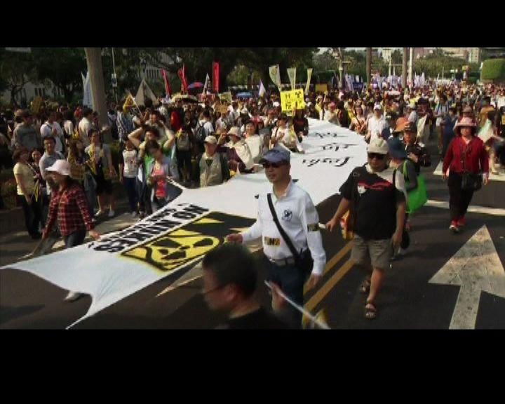 台灣反核遊行要求停建核電廠