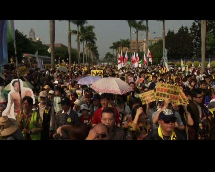 台灣反核大遊行要求檢討核能政策