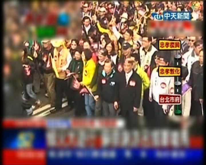 民進黨發起十萬人反馬英九遊行