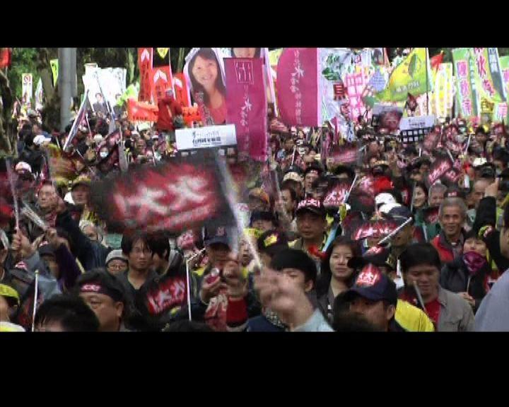 民進黨稱有十五萬人參與遊行