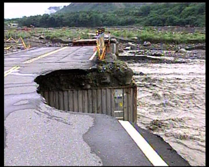 南投地震多處受到嚴重破壞