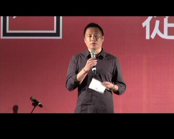 王丹出席台北悼念六四晚會