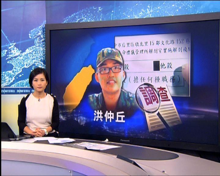 台灣版茉莉花革命影響不容忽視