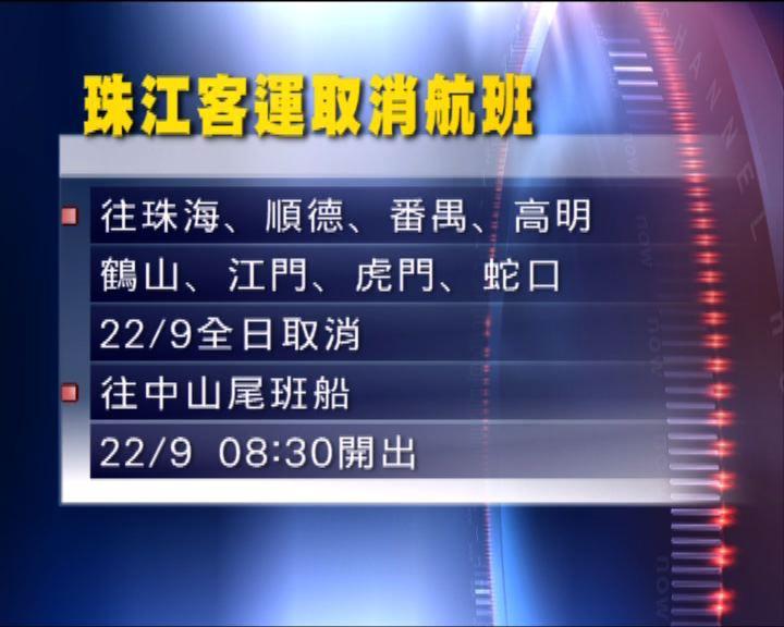珠江客運多個航班周日取消