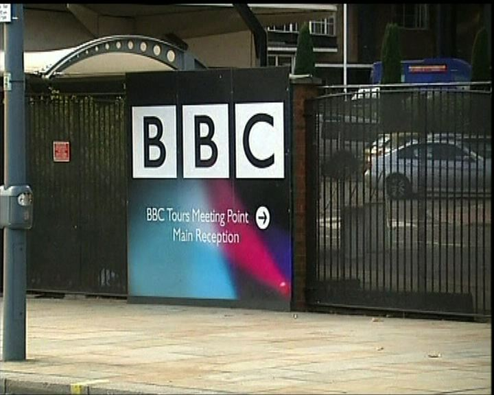 BBC對記者罷工行動表示失望