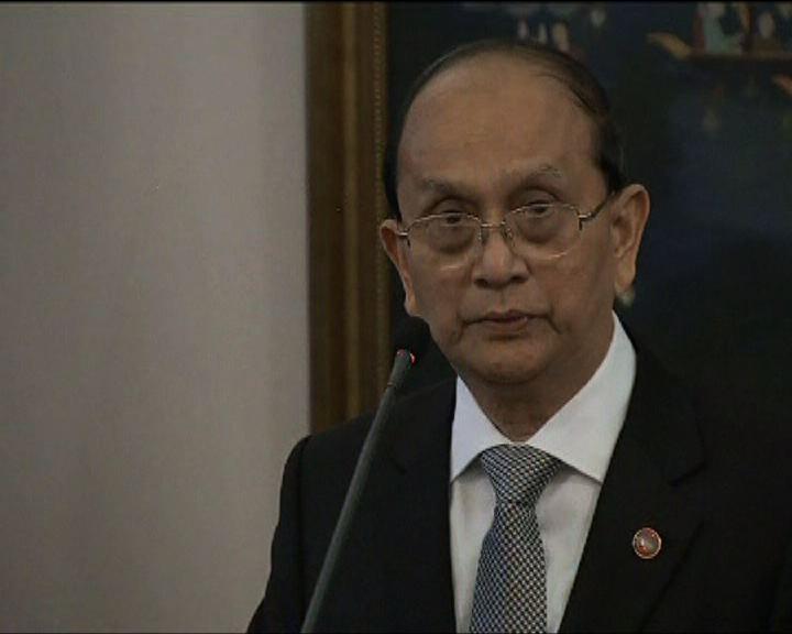 緬甸總統承諾年底前盡釋政治犯