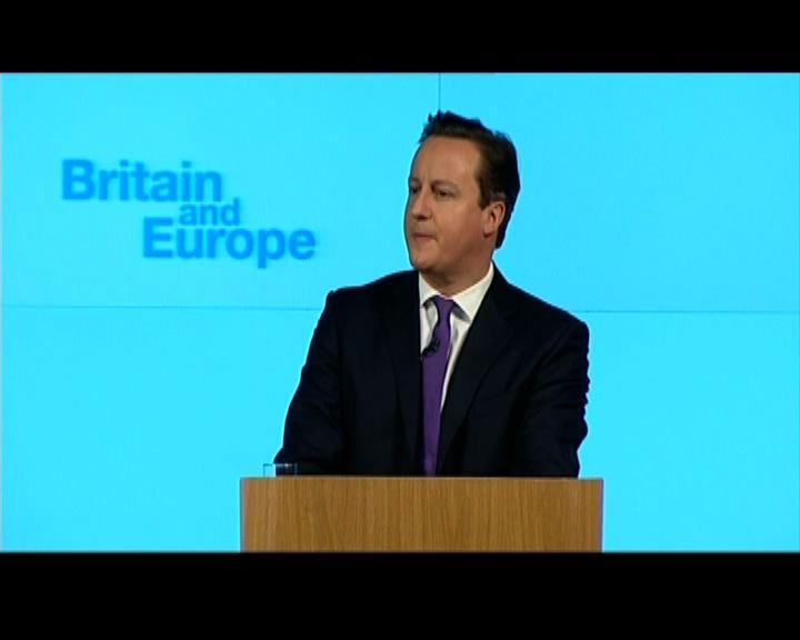 卡梅倫:歐盟應該作出改革