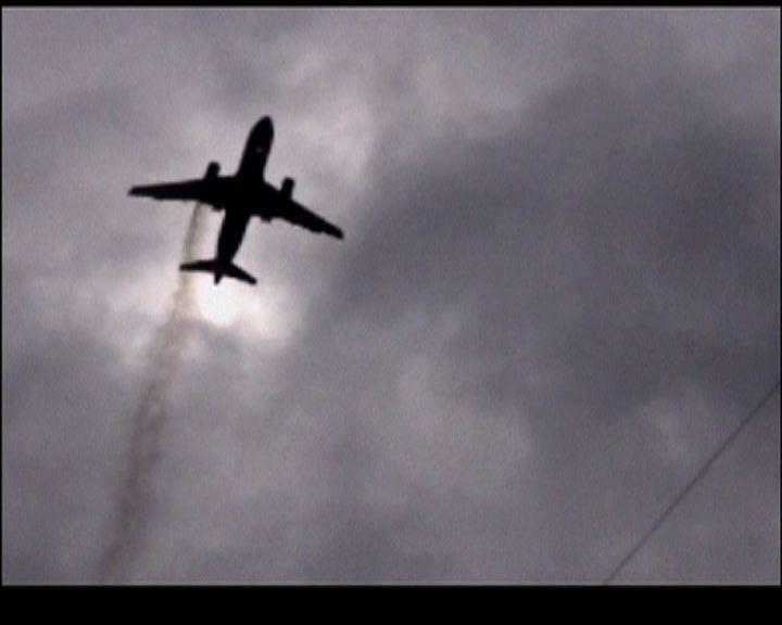 英航客機引擎故障須緊急降落