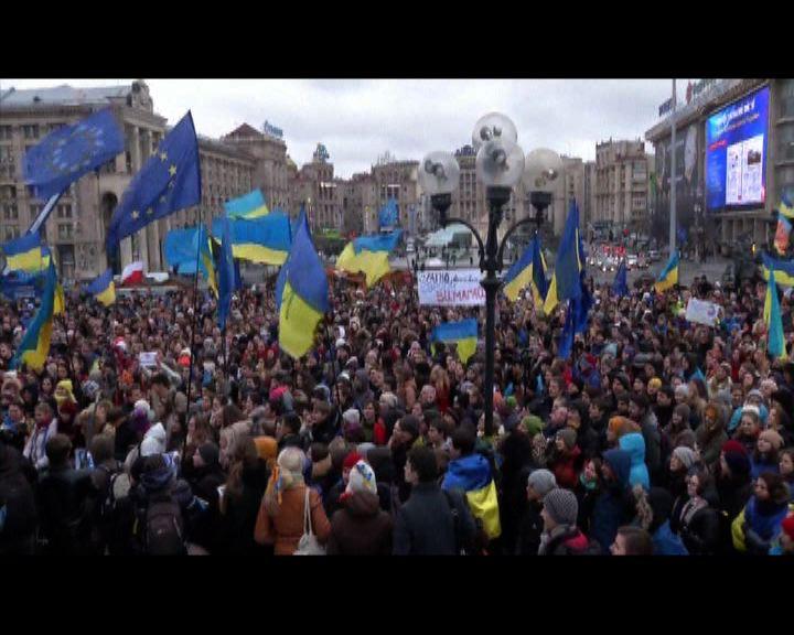 烏克蘭持續五日示威反對親俄