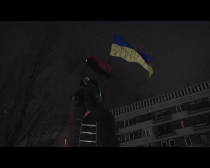 烏克蘭反政府示威者拉倒列寧像