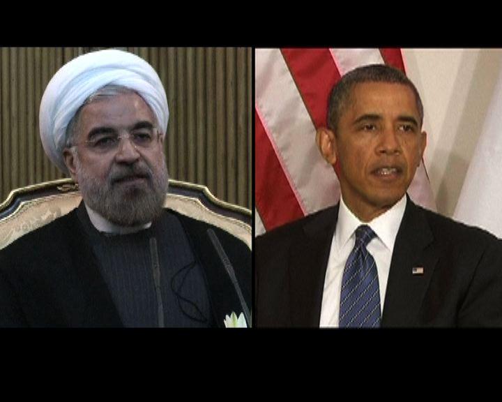 伊朗願有條件舉行核談判