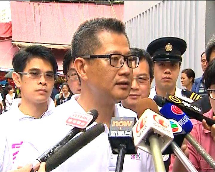 陳茂波:張震遠再任主席保市建局穩定性