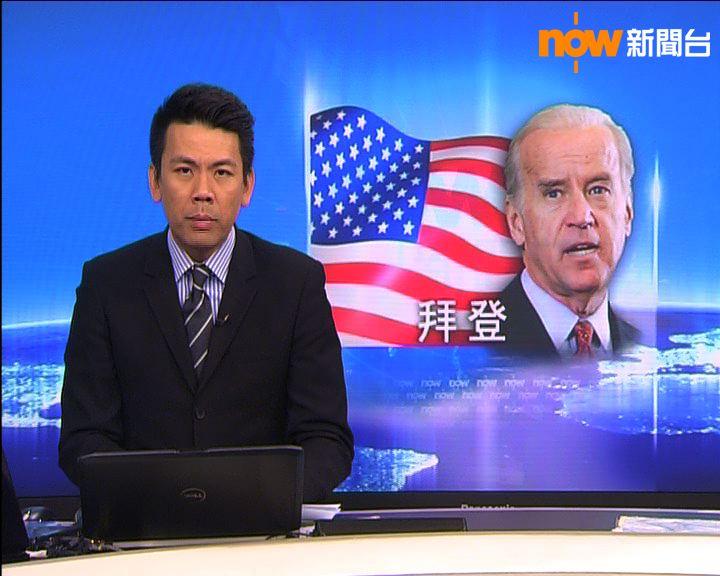 拜登在識別區爭議之際訪中日韓